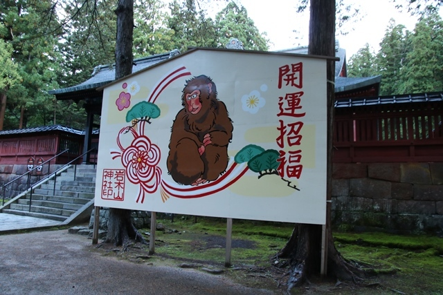 JALで行く青森の旅@深い信仰を受ける岩木山神社を訪ねて・・・神秘的姿を見せた岩木山_d0181492_07453065.jpg