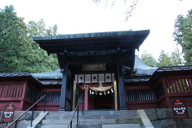 JALで行く青森の旅@深い信仰を受ける岩木山神社を訪ねて・・・神秘的姿を見せた岩木山_d0181492_07481881.jpg