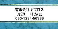 d0225198_17423865.jpg