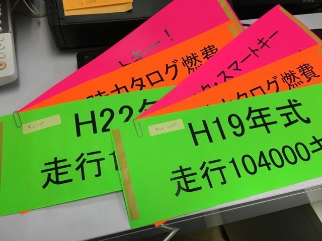 10月25日(火)☆TOMMYアウトレット☆アイシスM様納車♪スイフトS様ご成約♪あゆブログ(^_^)/_b0127002_17573820.jpg