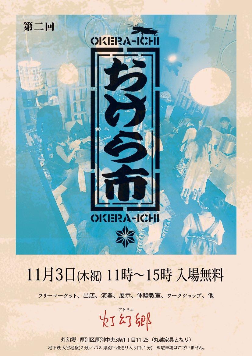 10月28(土)NMCR-019 AZN『勝手だね/風まかせ』7 inch single 発売!! & 雑記 & 告知_b0159810_19141257.jpg