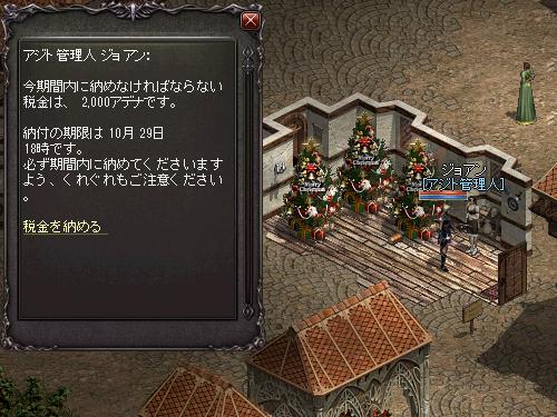 b0056117_00403892.jpg