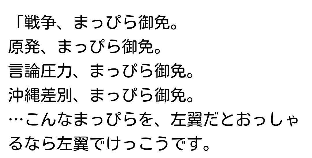c0189218_62518.jpg