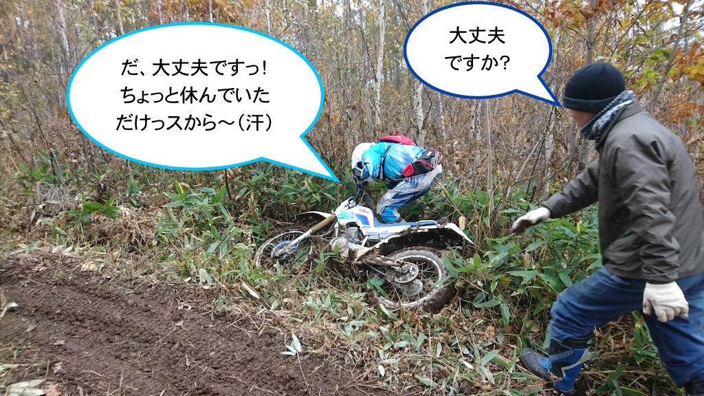 f0118335_23033769.jpg