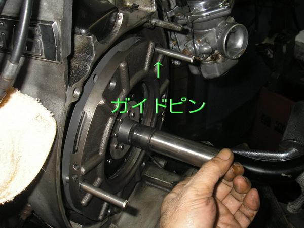 BMW R75/6  ミッション編~クラッチ編へ_e0218639_1040737.jpg