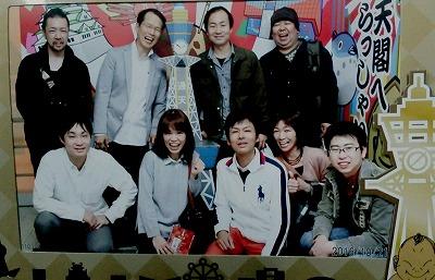 社員旅行~大阪編②~_a0272042_11431223.jpg
