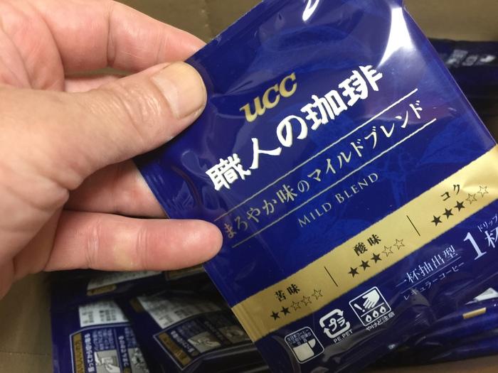 注文したドリップコーヒー届きました!!!_c0110051_23212676.jpg
