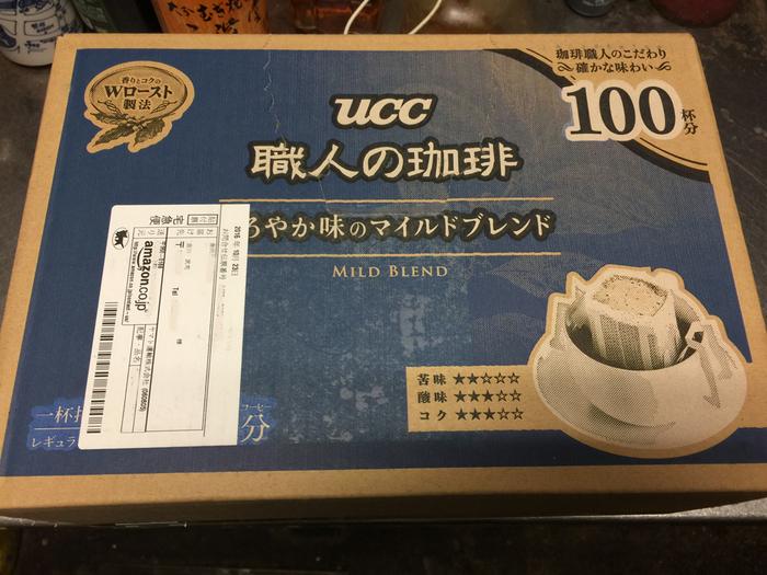 注文したドリップコーヒー届きました!!!_c0110051_2321426.jpg