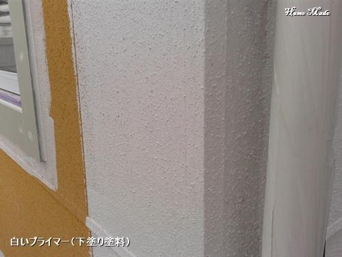 外壁の下塗りは、大切ですよ_c0108065_1442913.jpg