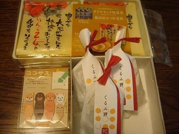 グルメ会・鮨おじま_d0006467_19553535.jpg