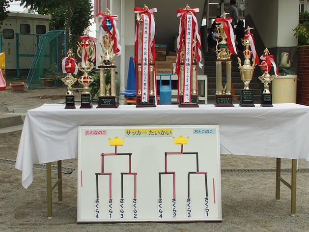 サッカー大会 決勝戦_b0233868_17472054.jpg