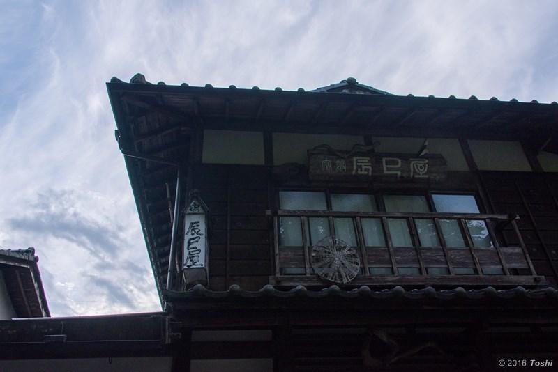 南信州 クラブ旅行 妻籠~富士見台_c0350572_21043119.jpg