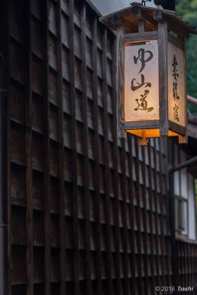 南信州 クラブ旅行 妻籠~富士見台_c0350572_21045312.jpg
