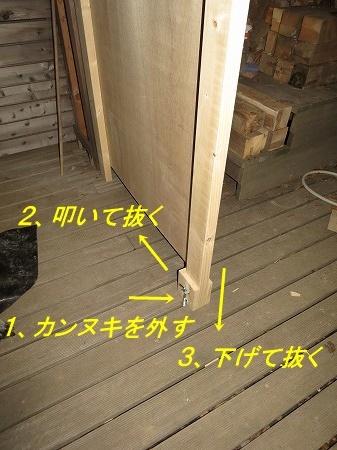 d0251572_19475505.jpg