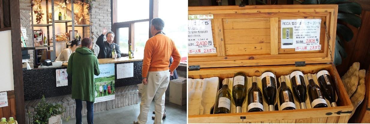 ワインの話。空知ワイナリー巡り(宝水・山崎・滝沢ワイナリー)。行ってきました。買いました。_f0362073_10092395.jpg