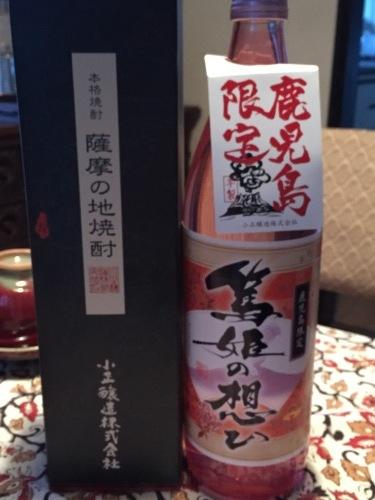 大島紬&山積みのお土産_a0125981_19224285.jpg