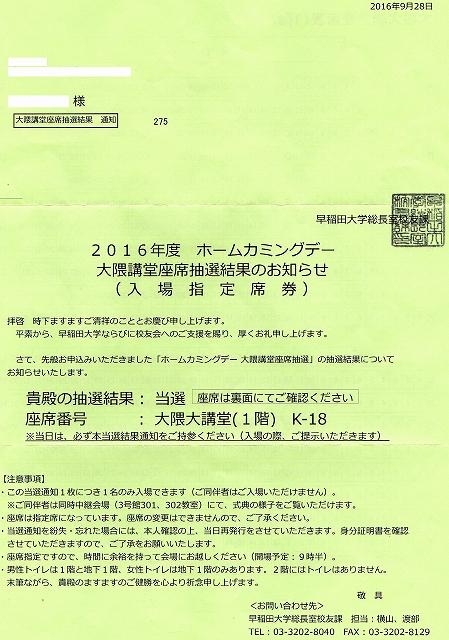 f0140087_19154479.jpg