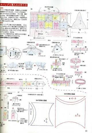 d0212991_22475822.jpg