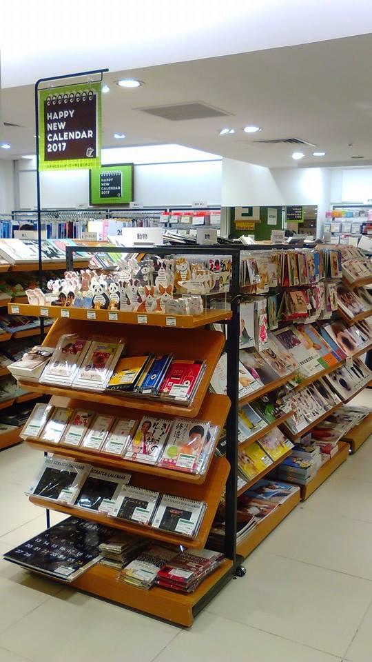 東急ハンズ梅田店 11階 カレンダー販売頂いております。_d0322493_018334.jpg