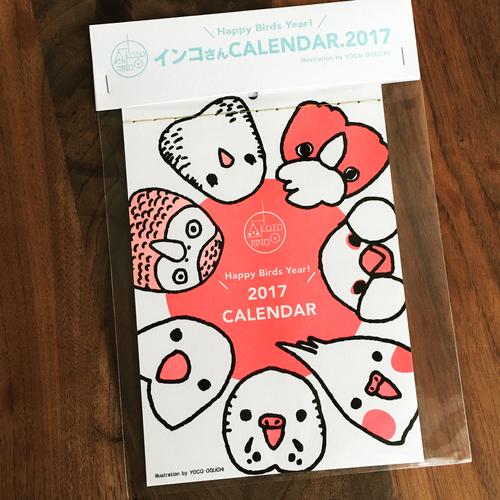 東急ハンズ梅田店 11階 カレンダー販売頂いております。_d0322493_0194172.jpg