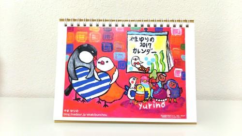 東急ハンズ梅田店 11階 カレンダー販売頂いております。_d0322493_021552.jpg