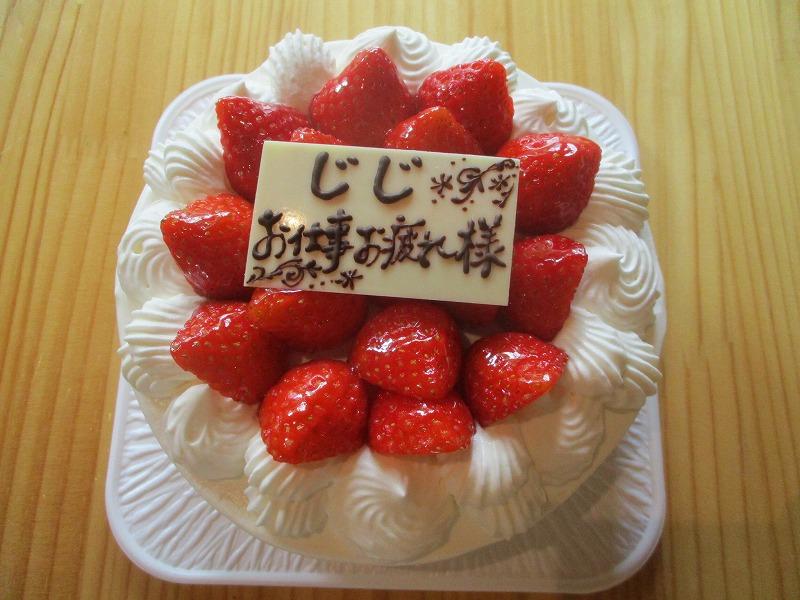 10月25日・・・秋のお菓子_f0202703_211692.jpg