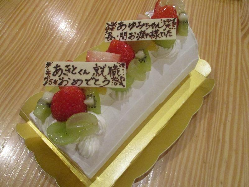 10月25日・・・秋のお菓子_f0202703_2124840.jpg