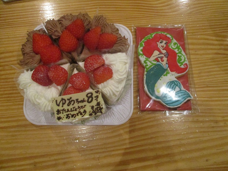 10月25日・・・秋のお菓子_f0202703_284886.jpg