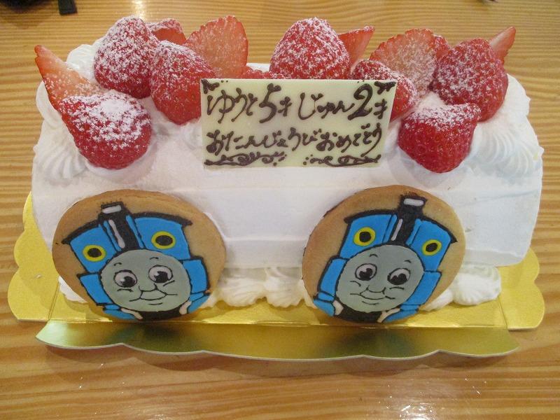 10月25日・・・秋のお菓子_f0202703_285782.jpg