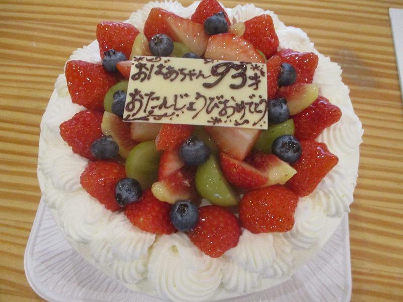 10月25日・・・秋のお菓子_f0202703_294553.jpg