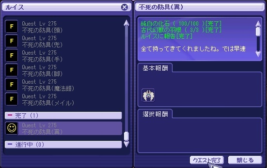 a0329207_23092679.jpg