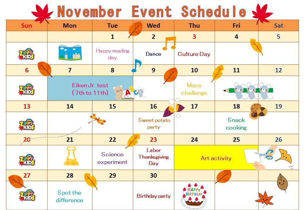 November Event Schedule_c0315913_19441164.jpg