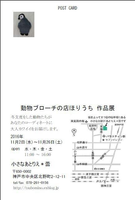 b0160614_20014986.jpg