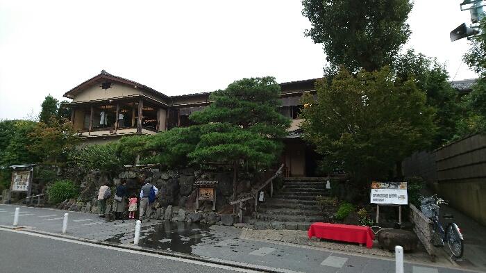京都!_c0140516_215093.jpg
