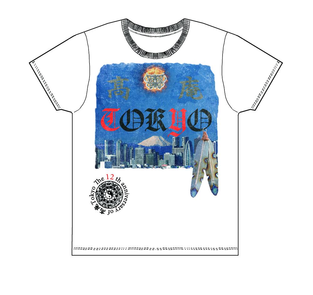 12&46のオリジナルTシャツ_a0019032_2038102.jpg