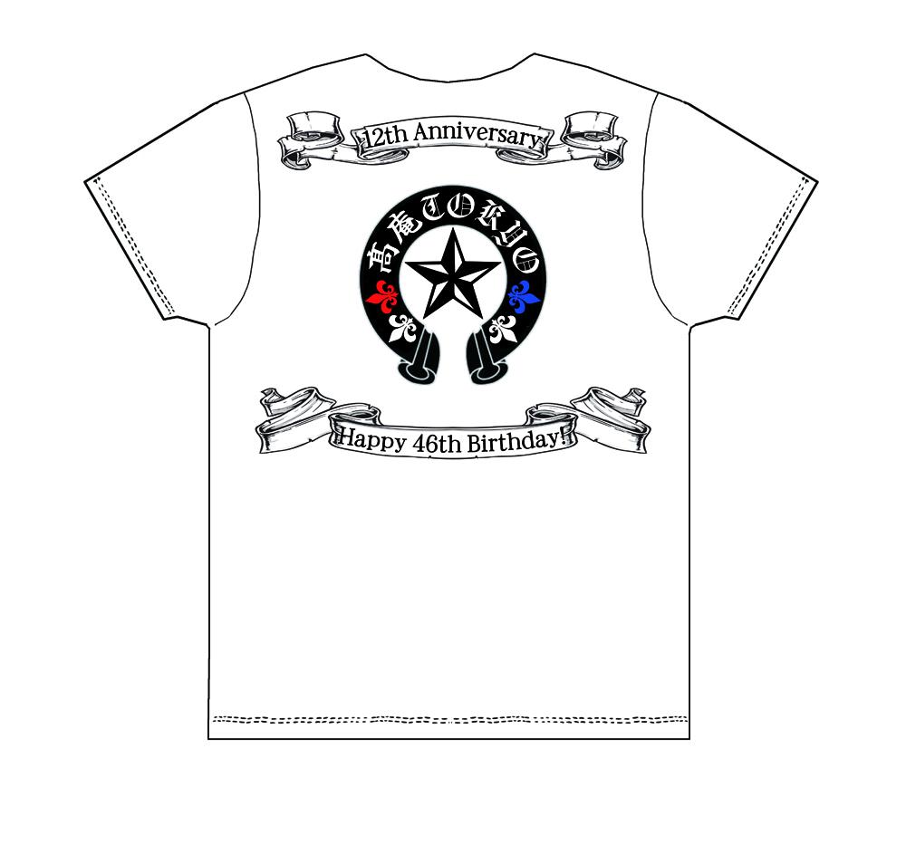 12&46のオリジナルTシャツ_a0019032_20384610.jpg