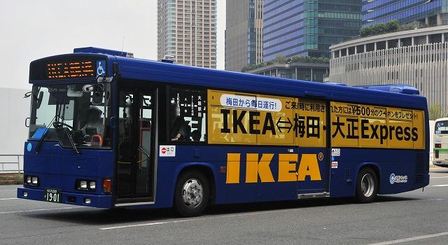 大阪シティバス~レインボーHR10.5mノンステップバス_a0164734_2236159.jpg