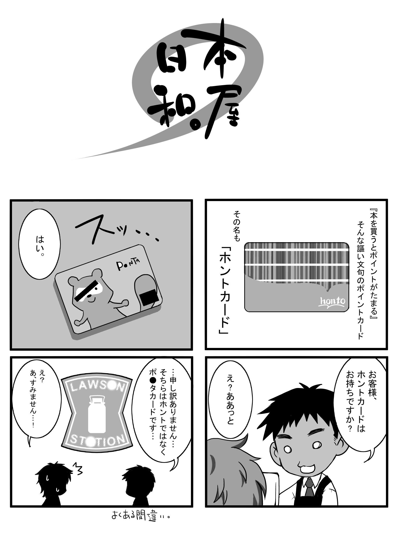 a0304335_8154976.jpg