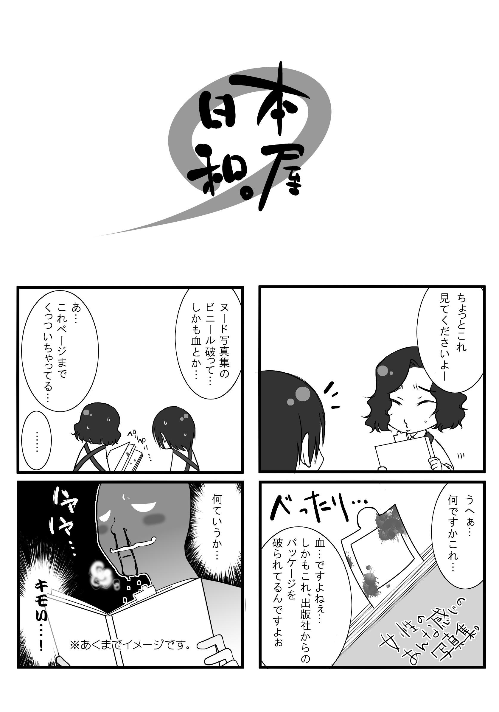 a0304335_817131.jpg