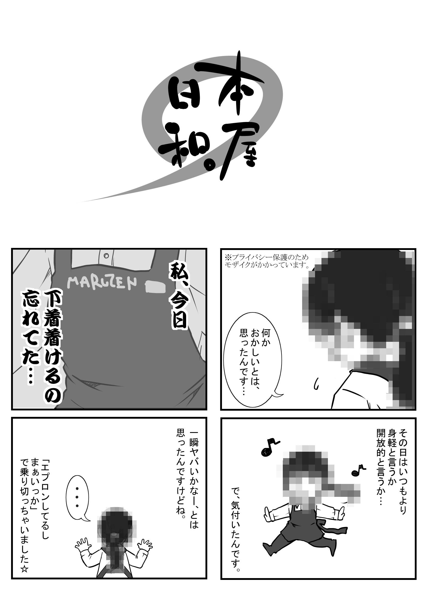 a0304335_8201561.jpg