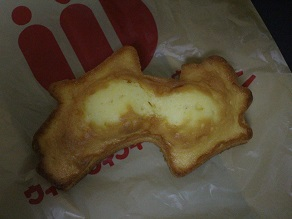 これはありがたいパンではないか!しこく88パン_c0030645_204848.jpg