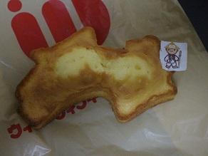 これはありがたいパンではないか!しこく88パン_c0030645_2052699.jpg