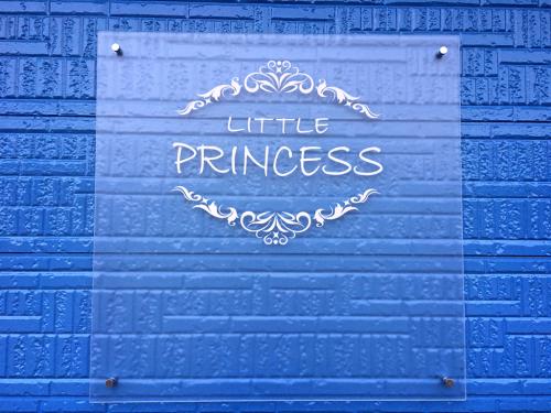 Little Princess_e0292546_03164862.jpg