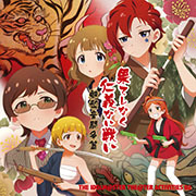THE IDOLM@STER THE@TER ACTIVITIES 02/rino(CooRie)RELEASE INFORMATION_e0189353_1119578.jpg