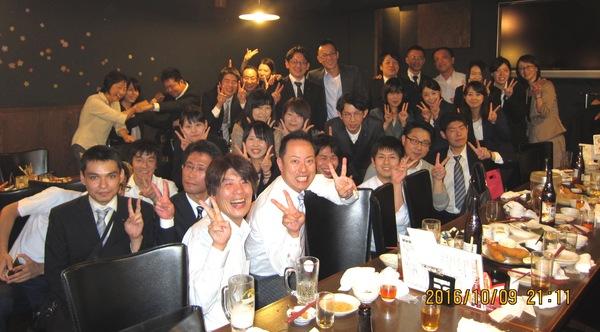 第49回 日本薬剤師会学術大会_c0203658_2010032.jpg