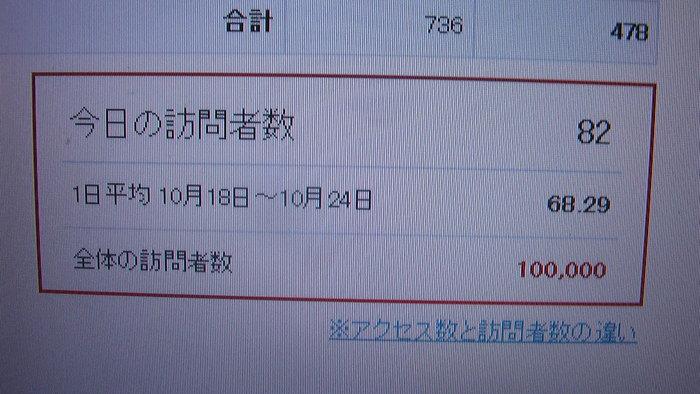 b0208961_11184941.jpg