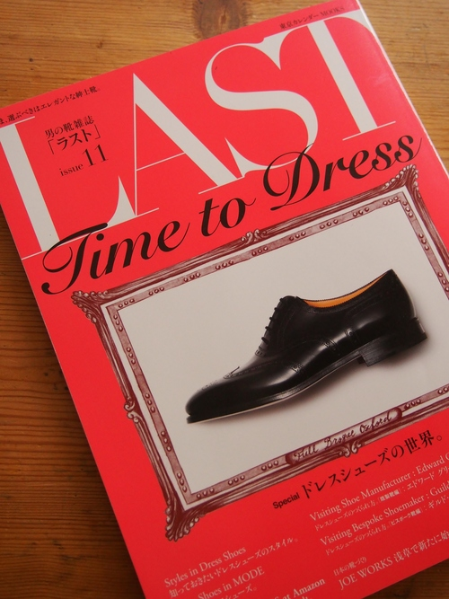 LAST issue11_b0170577_111846.jpg