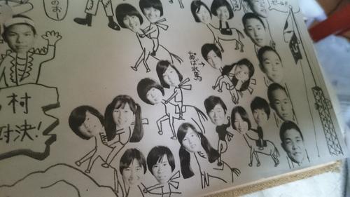 「あきちゃん、岡明文」_a0075684_13202222.jpg