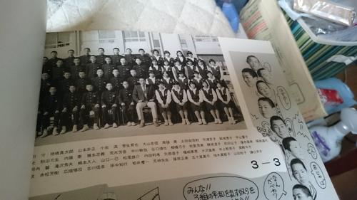 「あきちゃん、岡明文」_a0075684_13202325.jpg