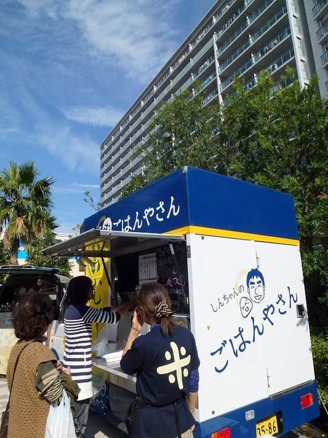 楽しんで来ました♡小旅行♡東京⇒横浜⇒茅ケ崎_c0165589_18334644.jpg